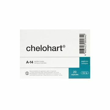 Buy Chelohart Heart Peptide